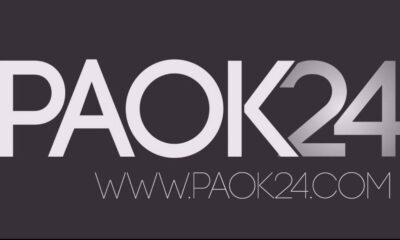 Το PAOK24 στο Libero 107,4 (ηχητικό)