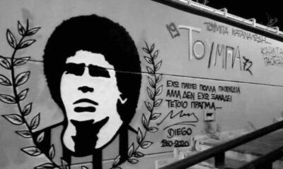 Ο «ασπρόμαυρος» φόρος τιμής στον Ντιέγκο Μαραντόνα