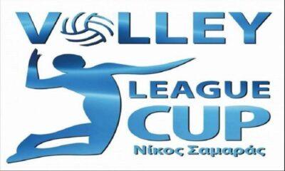 Τιτανομαχία Ολυμπιακού – ΠΑΟΚ στο League Cup!