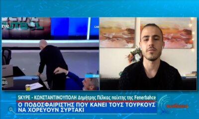 Τουρκία: Σπάσιμο πιάτων και συρτάκι για χάρη του Πέλκα! (vid)
