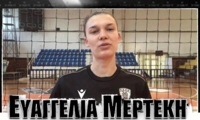 Μερτέκη: «Να γυρίσουμε με το κύπελλο»