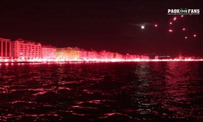 Όταν «φωταγωγήθηκε» η Θεσσαλονίκη (vid)