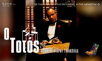 To απίθανο βίντεο των «Ράδιο Αρβύλα» για τον Μένιο Φουρθιώτη που έσπασε κάθε ρεκόρ (Vid)