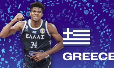 Στον 3ο όμιλο η Εθνική στο Ευρωμπάσκετ 2022