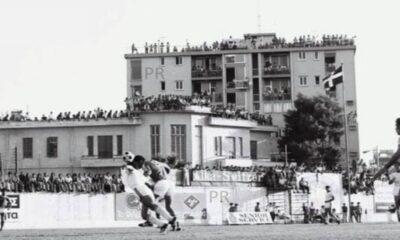 Ομόνοια: «ΠΑΟΚ… 1976»