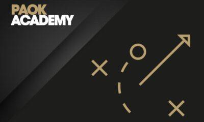 Ώρα για τα Camp επιλογής για το PAOK Academy