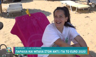 EURO 2020 : Στις παραλίες στηρίζουν… Αγγλία (vid)