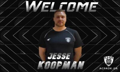 Ενίσχυση της περιφέρειας με Τζέσι Κούπμαν!