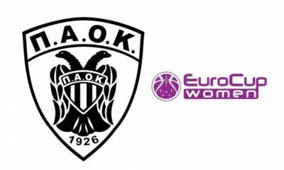 EuroCup: Οι έξι πιθανοί αντίπαλοι του ΠΑΟΚ