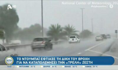 """Το Ντουμπάι έφτιαξε τη δική του βροχή για να αντιμετωπίσει την """"τρελή"""" ζέστη (vid)"""