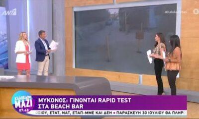Μύκονος: Rapid test στα beach bar (vid)