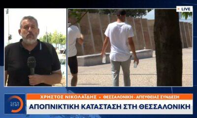 Αποπνικτική η κατάσταση στη Θεσσαλονίκη! (vid)