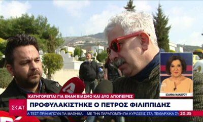 Προφυλακίστηκε ο Πέτρος Φιλιππίδης (vid)