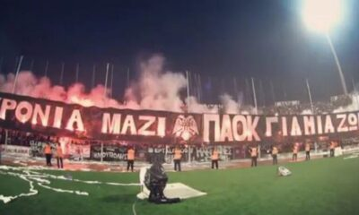 """""""Μαύρη"""" μέρα για το ΣΦ ΠΑΟΚ Χανίων"""