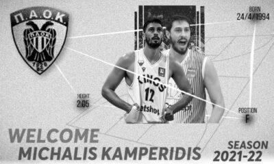 Παίκτης του ΠΑΟΚ κι ο Μιχάλης Καμπερίδης!