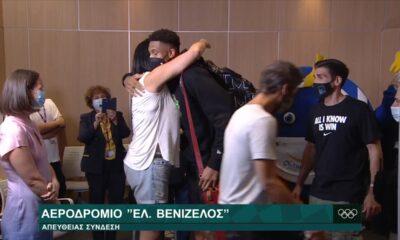 Στην Ελλάδα οι Πρωταθλητές κόσμου! (vids)