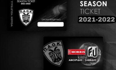 Βόλεϊ γυναικών: Συνεχίζεται η διάθεση εισιτηρίων διαρκείας 2021-2022!