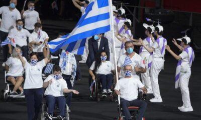 To μήνυμα της ΠΑΕ ΠΑΟΚ για τους παραολυμπιονίκες (pic)