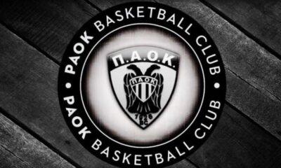 """ΠΑΟΚ: """"Η νέα διοίκηση να οδηγήσει το μπάσκετ σε καλύτερες ημέρες"""""""