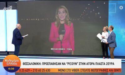 Θεσσαλονίκη: Πλαστά κέρματα των 2 ευρώ στην αγορά! (vid)