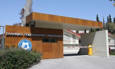 Νέα προσφυγή ΟΣΦΠ στα πολιτικά δικαστήρια για την κεντρική διαχείριση
