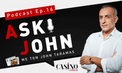 Τζον Τάραμας: Μάθημα Πόκερ 1 – Πώς να παίξω στην αρχή του παιχνιδιού