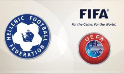 «Όχι» της FIFA στο αίτημα της ΕΠΟ